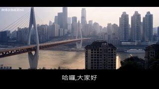 Nonton 【NG】來介紹一部根本沒有在吃火鍋的電影《火鍋英雄Chongqing Hot Pot》 Film Subtitle Indonesia Streaming Movie Download