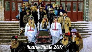 Вертеп в Іване-Пустому 2017