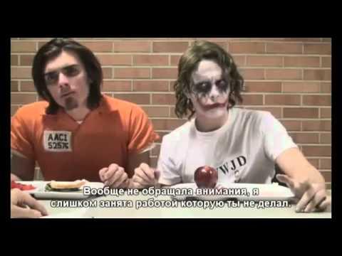 Блоги Джокера - Одно Яблоко В День (6) (Русские субтитры) - DomaVideo.Ru