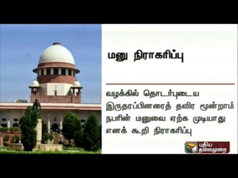Babri-Masjid-issue-Court-turns-down-Subramanian-Swamys-plea-for-urgent-hearing