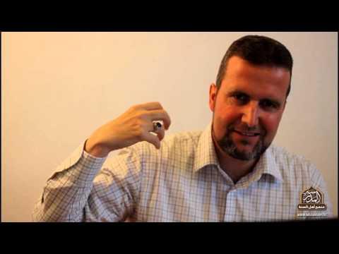 Ramadan & das Kapitel über das Egoselbst (Nafs) - Ustadh Mahmud Kellner