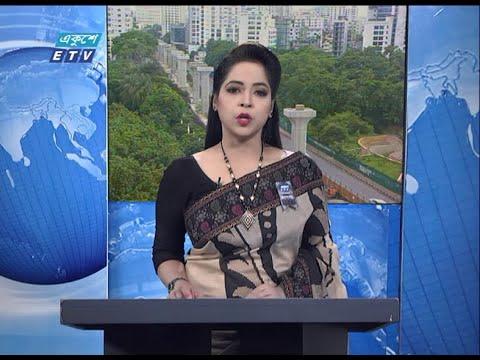 02 PM News || দুপুর ০২ টার সংবাদ || 07 August 2020 || ETV News