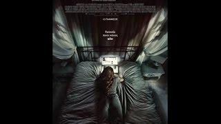Nonton FRIEND REQUEST - TRAILER (GREEK SUBS) Film Subtitle Indonesia Streaming Movie Download