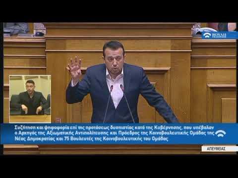 Ν.Παππάς(Υπουργός Ψηφιακής Πολιτ.Τηλ.και Ενημ.)(Πρόταση δυσπιστίας κατά της Κυβέρνησης)(16/06/2018)