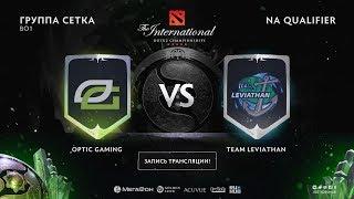 OpTic Gaming vs Team Leviathan, The International NA QL [CrystalMay, Alohadance]
