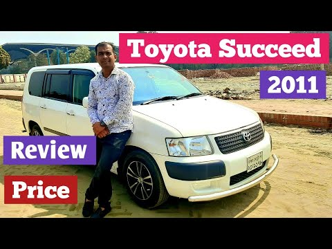 Toyota Succeed GL Model 2011 Price & Review | Watch Now | Used Car | February  2020 |