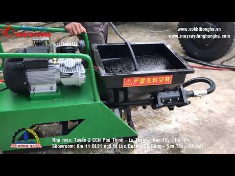 Máy phun vữa trát tường chạy điện 220v tích hợp nén khí | Máy xây dựng Hồng Hà