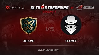 Secret vs xGame.kz, game 1
