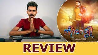 Video Neerali Malayalam Movie Review By #AbhijithVlogger #Cinespot MP3, 3GP, MP4, WEBM, AVI, FLV Agustus 2018
