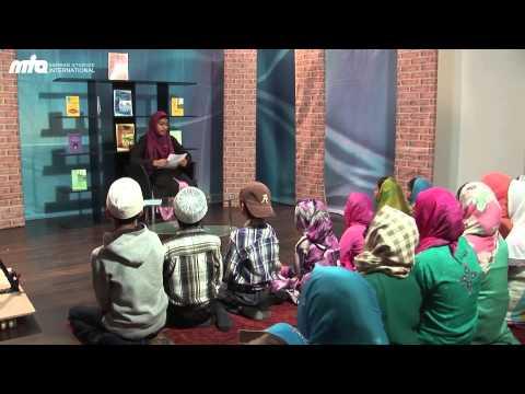 Hadhrat Khadija (rs) - Ehefrau des Heiligen Propheten Muhammad (saw)