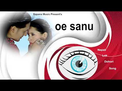 (Bishnu majhi New Lok Dohori song 2075/2018 | Oe Sanu | New Nepali Song - Duration: 18 minutes.)