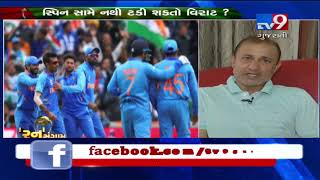 CWC 2019: Opinion of former cricketer Nayan Mongia ahead India-West Indies clash on June 27