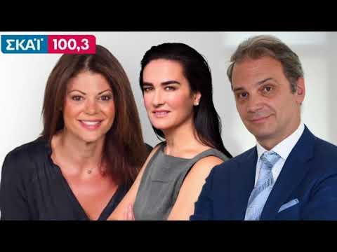 Συνέντευξη στον ΣΚΑΪ 100,3 στην εκπομπή Ζωή.gr της Χριστίνας Βίδου