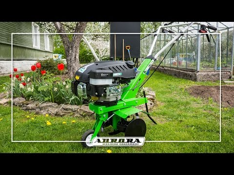 Компактный садовый трудяга Aurora GARDENER 450 MINI