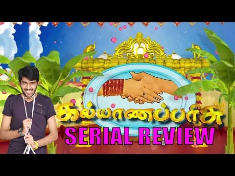 Kalyana Parisu Serial Review By Re ..