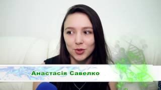 Про новітню косметологію у Львові