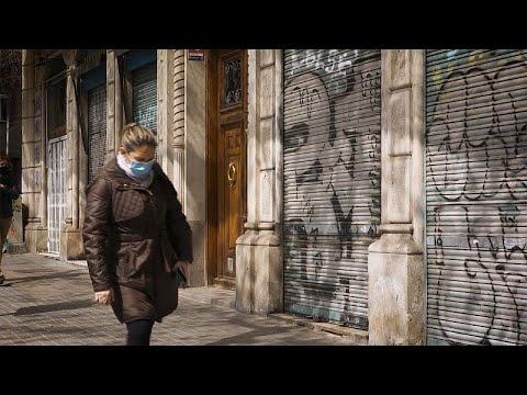 Τα ευρωπαϊκά μέτρα άμβλυνσης του οικονομικού σοκ από τον κορονοϊό…
