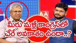 Video Is There Any Chance To Rejoin In Congress Party ?: Mahaa Murthy Question To Undavalli   #PrimeTime MP3, 3GP, MP4, WEBM, AVI, FLV Juli 2018