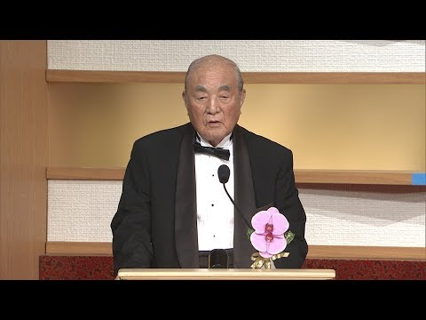 【Official Video】A congratulatory speech by Mr. Yasuhiro Nakasone at the 2017 Awards Ceremony