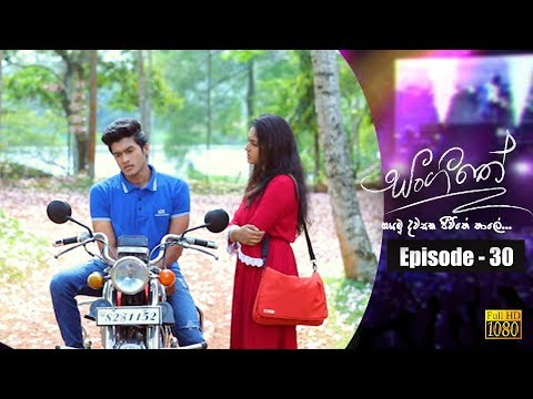 Download Sangeethe   Episode 30 22nd March 2019 HD Mp4 3GP Video and MP3