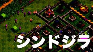 【チャンネル登録はこちら→http://www.youtube.com/subscription_center?add_user=cracrachannnel】 ーーーーーーーーーーーーーー ゲームの勝敗を予想して、豪華な景品をゲット! ベットシステムでゲーム観戦を楽しもう! http://bettlejp.co...