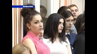 Молодежь Новороссийска встречается с дипломатами