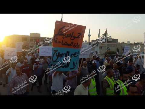"""مسيرة تحت شعار""""لاسلطة فوق سلطة القانون"""""""