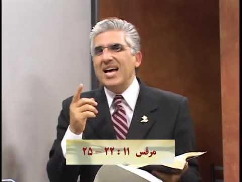اصول زندگی پیروزمند مسیحی - جلسه اول زندگی با ایمان - مدرس کشیش هرمز شریعت