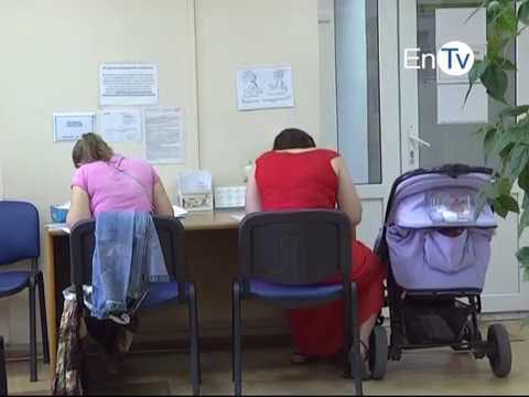 В Энергодаре 764 человека получают субсидии на коммунальные услуги