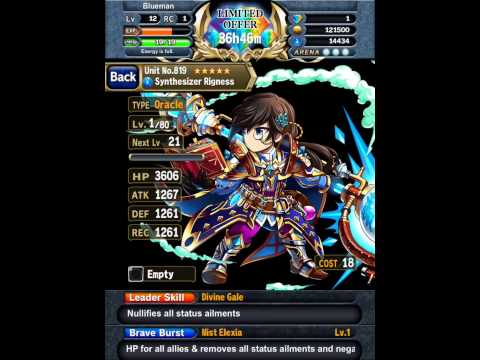 [Brave Frontier] Oracle Rigness ;(