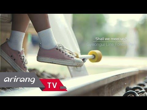 [Ариранг ТВ] Ридинг Зроагх Зе Виндс Ин Кореа (Лонгбоард - ГЙЕОНГУИ)