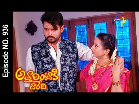 Attarintiki Daredi | 4th November 2017 | Full Episode No 936