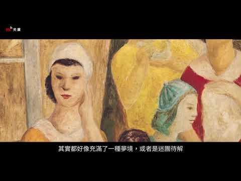 Das sprechende Kunstmuseum: Liu Chi-hsiang