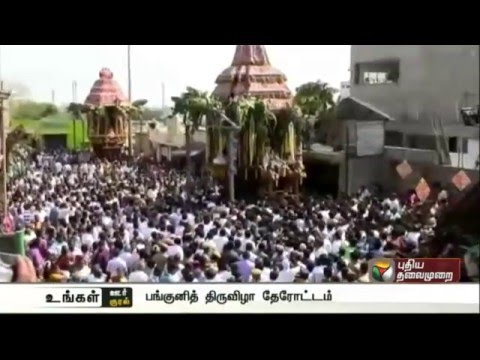 Ungal-Oor-Ungal-Kural-Morning-14-04-2016-Puthiyathalaimurai-TV