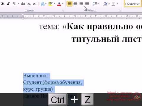 Как сделать доклад к дипломной работе фото 185