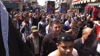 فعاليات يوم الأسير الفلسطيني في محافظة طولكرم