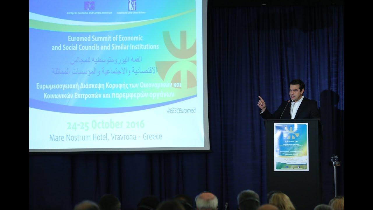 Ο χαιρετισμός του Πρωθυπουργού στην Ετήσια Ευρωμεσογειακή Σύνοδο
