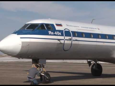 Билеты на самолет в старый оскол купить билеты в симферополь на самолет дешево на август