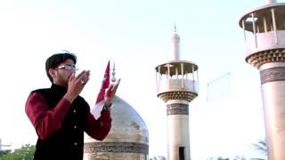 Exclusive Manqabat 2016-17 HUSSAIN A.S Ae Hain by Arib Hadi HD