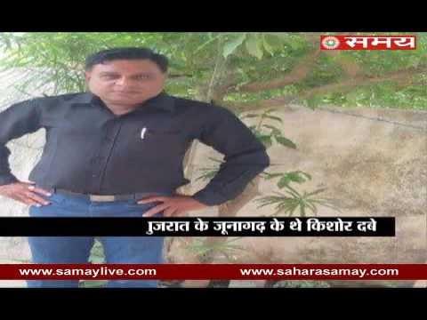3 arrested in the murder of journalist in Gujarat