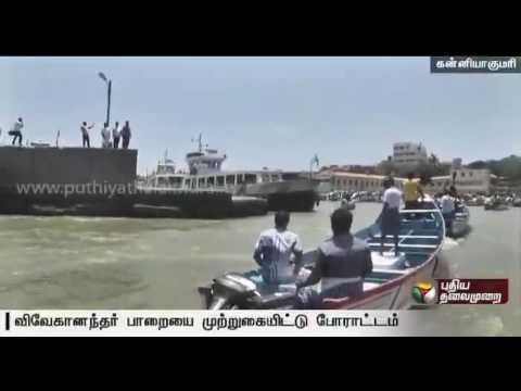 Kanyakumari-fishermen-siege-Vivekananda-rock-to-protest-Colachel-port