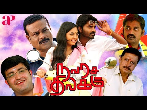 Navarasa Thilagam Full Movie | Ma Ka Pa Anand | Karunakaran | Srushti Dange | AP International
