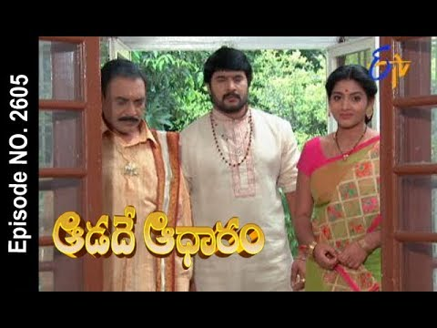 Aadade Aadharam | 21st November 2017 | Full Episode No 2605