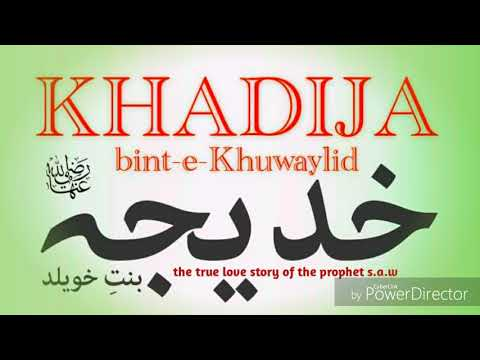 Tudtulan Kano Khadijah (r.a) The Princess Of The Quraish ● Ustadz Faisal Into