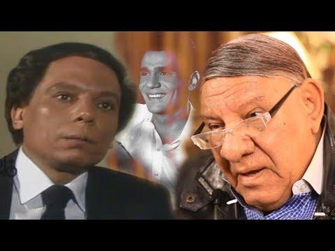 لقاء نادر- عادل إمام: ملحنين أغاني عبد الحليم حافظ فشلوا بدونه