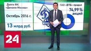 """Спортивный бизнес-проект: что """"под оберткой"""" российского футбола"""