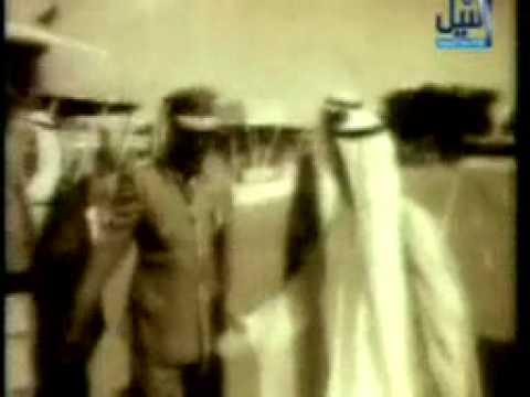 """الكويت """"تاريخ الدول العربية """""""