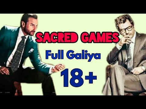Sacred Games Full Gali Part 1 | Subscribe Now For 2nd Video