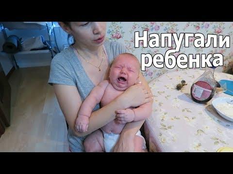 VLОG: Вова испугался / Друзья в шоке от хейтеров - DomaVideo.Ru