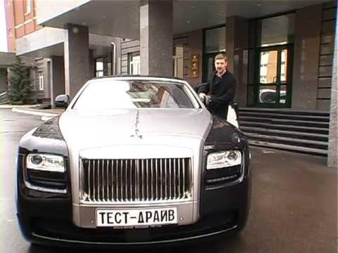 Rolls-Royce Ghost Тест-драйв ROLLS ROYCE GHOST 2011
